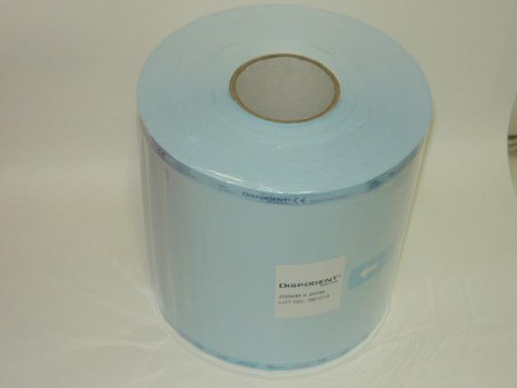 Рулоны для стерилизации Dispodent TM 250*200